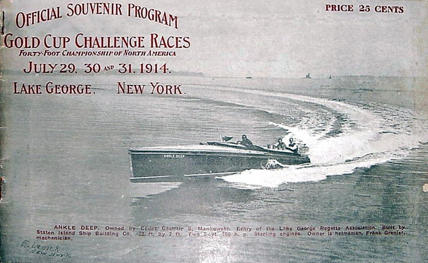 Sorry, that oxbow lake vintage racers ny pity, that