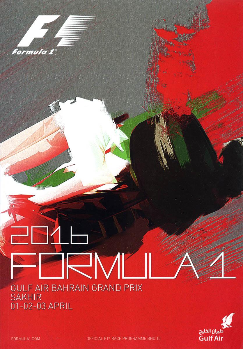 2016 formula 1 world championship programmes the motor racing programme covers project. Black Bedroom Furniture Sets. Home Design Ideas