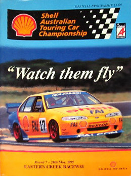 1995 australian touring car championship programmes the for Eastern motors used car