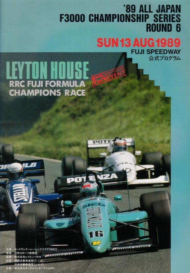 1989 All Japan F3000 Championship Programmes | The Motor
