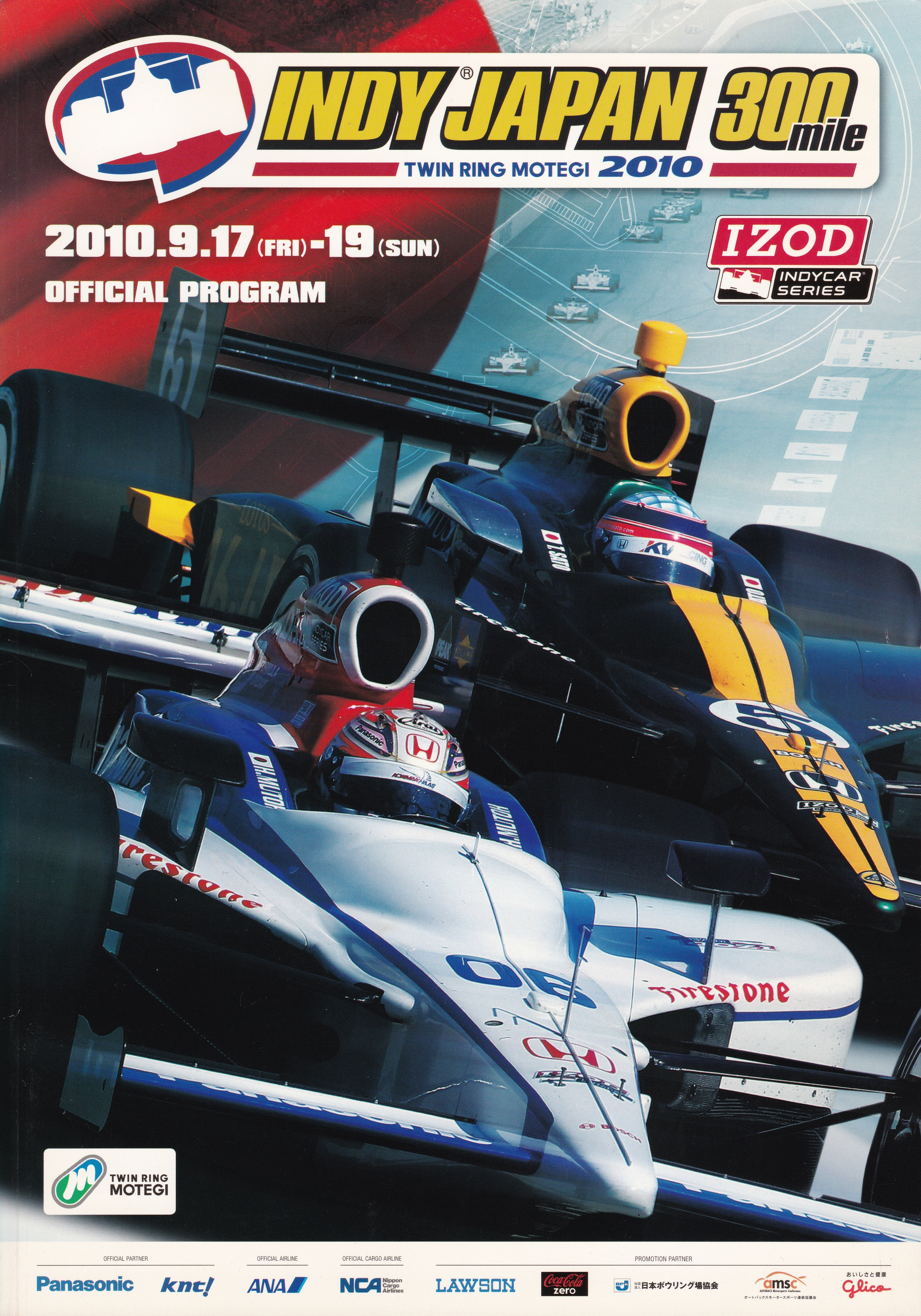 Mid Ohio Sportscar Course >> 2010 IndyCar Series Programmes | The Motor Racing ...