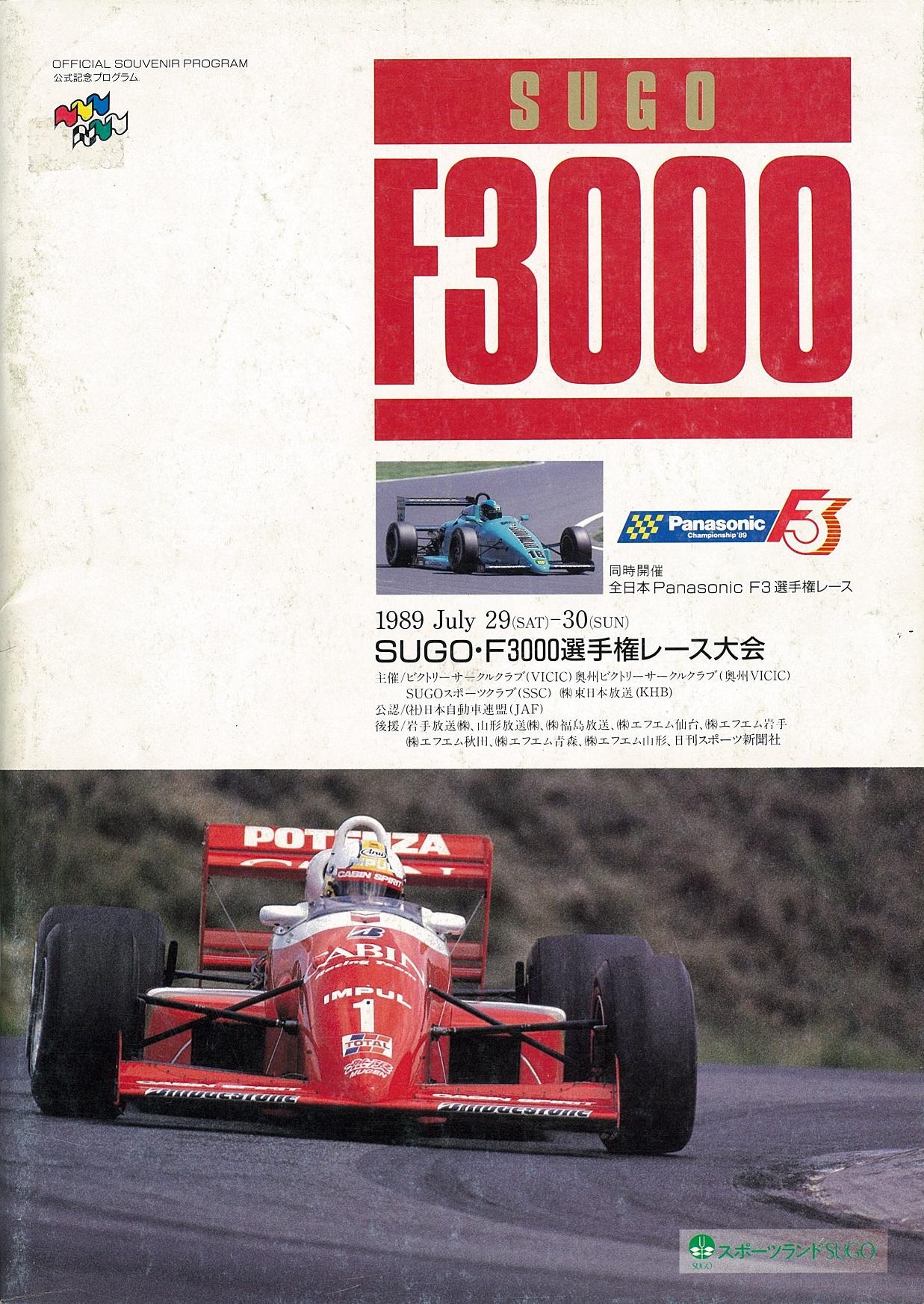 Motor Racing Programme Covers
